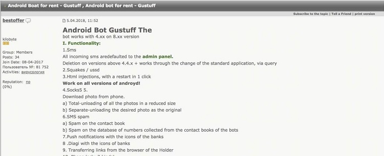 Gustuff