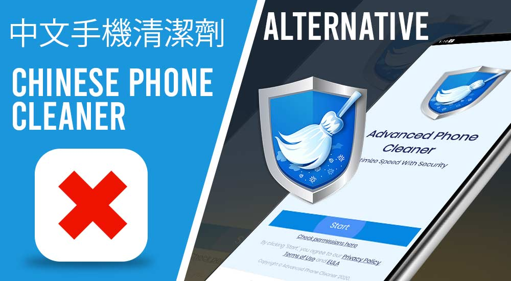 Best-Alternative-for-Chinese-Phone-Cleaner-Apps-_Phone-Cleaner-App