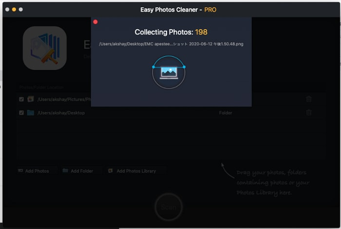 easy photos cleaner collecting photos from disk