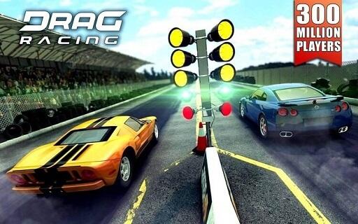 Drag Racing- best free offline car racing games