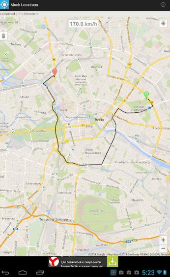 Mock Locations (Fake GPS Path)
