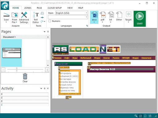 Readiris Pro 17