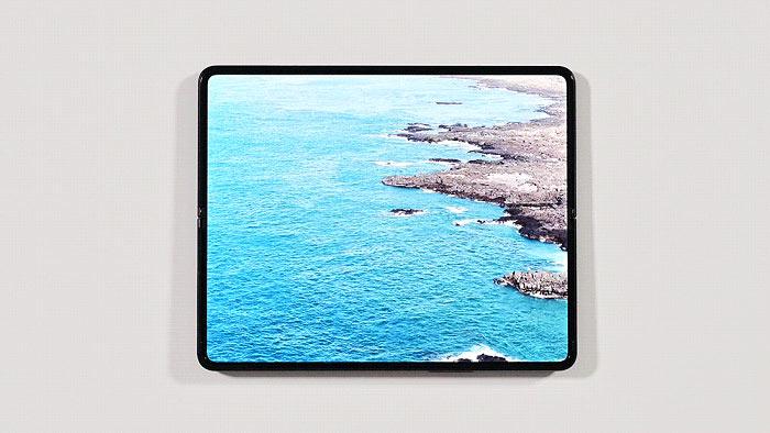 big screen of the Samsung Galaxy Z Fold3 5G