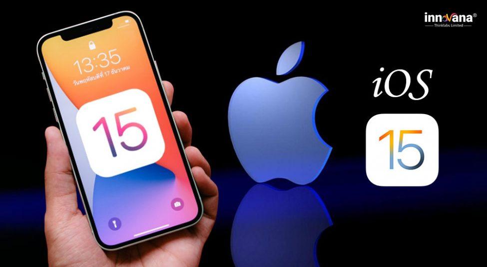 Apple Finally Makes Available iOS 15
